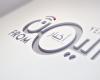 الجزائر تصعد 3 مراكز في التصنيف العالمي