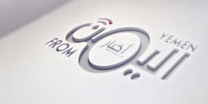 منظمة التعاون الإسلامى تحذر من تحول اليمن إلى «ملاذ» للإرهاب