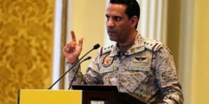 عملية عسكرية دقيقة للتحالف العربي ردا على استهداف الحوثيين لنجران بصاروخ بالستي