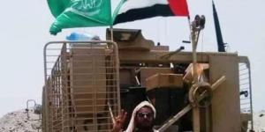 بيان إماراتي شديد اللهجة بشأن اليمن