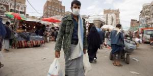 وفيات كورونا ترتفع 5 أضعاف .. أوكسفام ترسم صورة مرعبة عن كورونا في اليمن