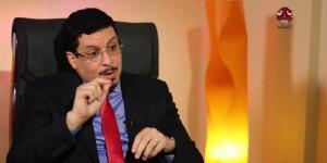 """""""بن مبارك"""" يكشف المصدر الأساسي الذي يعتمد عليه الحوثيين لتمويل انشطتهم"""