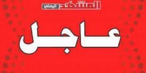حصيلة أولية لضحايا المجزرة البشعة التي ارتكبها الحوثيين قبل قليل