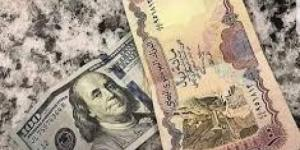 صحيفة سعودية تكشف عن خطوات لتحسين الاقتصاد اليمني وإنهاء انهيار العملة المحلية