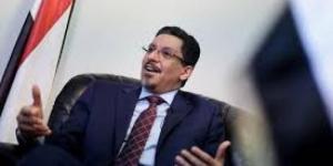 """بالفيديو.. مؤثر سعودي ينشر مشاهد لوزير الخارجية """"بن مبارك"""" في حفلة """"رقص"""" بعد سقوط العبدية بيد الحوثيين"""