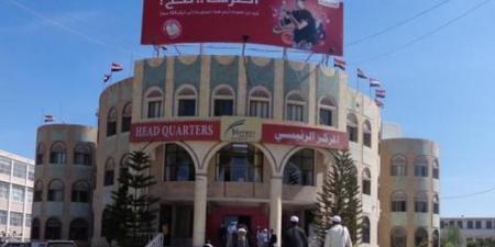 """توجيهات حوثية لشركة """"يمن موبايل"""" بشان التهنئة بثورة 26 سبتمبر"""