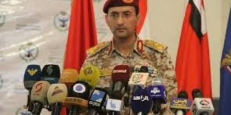 بيان عسكري للحوثيين بشأن عملية عسكرية واسعة