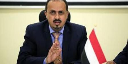 """الإرياني : ميليشيا الحوثي تستغل """"ستوكهولم"""" وتستخف بالسلام في اليمن"""
