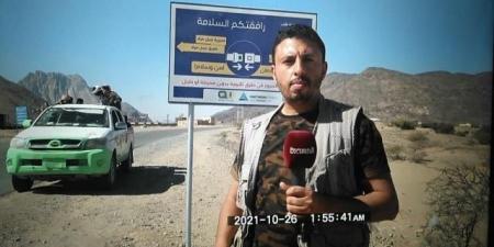 قيادية بارزة في حزب الإصلاح: لا يقلقني تقدم الحوثيين نحو مارب .. وهكذا ستكون النهاية!