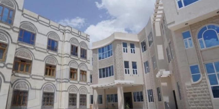 """"""" حكومة الحوثيين"""" تفتتح جامعة أهلية جديدة على أنقاض استثمارات شهيرة تابعة لـ"""" الإصلاح"""""""