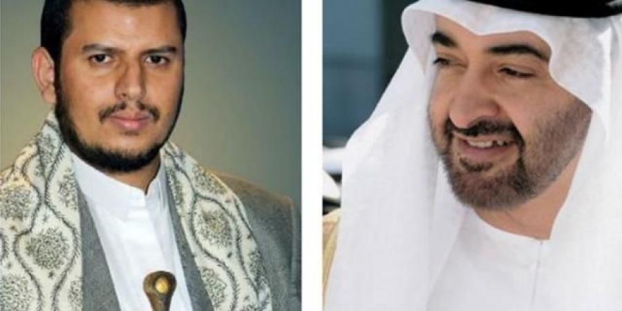 تحدى سافر.. الإمارات تدعو المجتمع الدولي لاتخاذ موقفًا فوريًا وحاسمًا ضد الحوثيين (بيان)