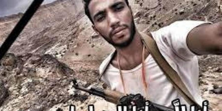 مقتل لاعب نادي شبواني في جبهات القتال بمأرب