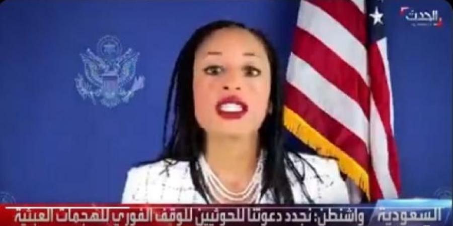 عقب هجماتهم على السعودية... أمريكا تهدد الحوثيين لوقف الحرب في اليمن
