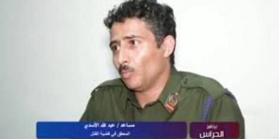 """الكشف عن مصير الضابط الذي سرب فيديوهات تعذيب وقتل """"الأغبري"""" بعد إعدام القتلة"""