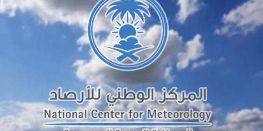الأرصاد السعودية تنبه من أمطار رعدية في 5 مناطق