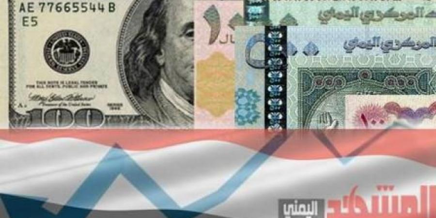 انهيار جديد للريال اليمني .. وصعود الدولار والريال السعودي إلى هذا الحد