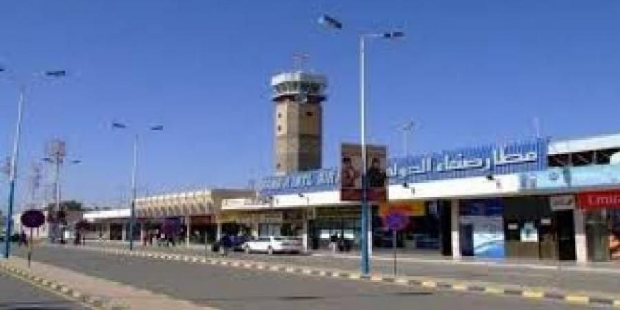 حكومة الحوثيين تعلن تشغيل مطار صنعاء الدولي بإشراف أممي