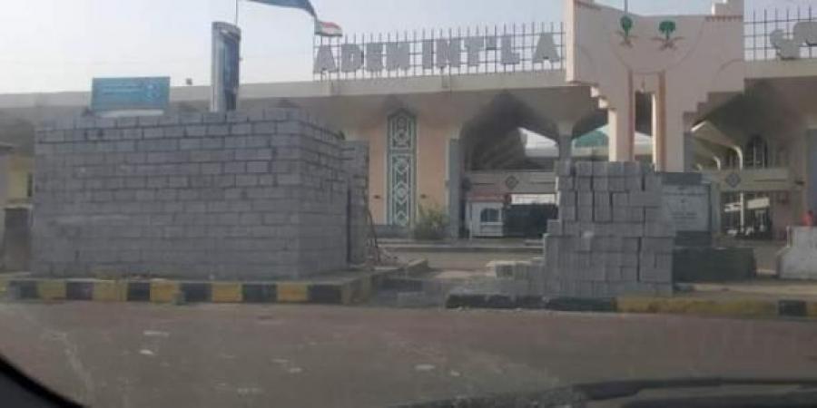صورة تكشف حجم المأساة التي وصل إليها مطار عدن الدولي خلال سيطرة الانتقالي عليه