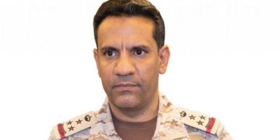 التحالف العربي يصدر بيان عاجل صباح اليوم الأربعاء
