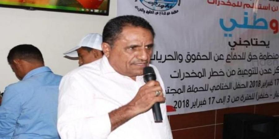 الأعلان عن وفاة رئيس منظمة حقوقية