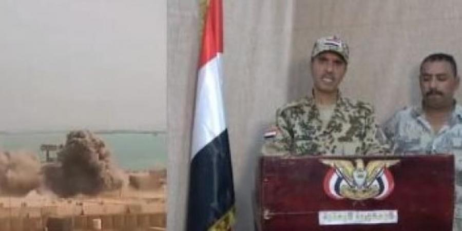 بالفيديو...ناطق قوات طارق صالح يكشف خفايا الإعتداء الحوثي على ميناء المخا