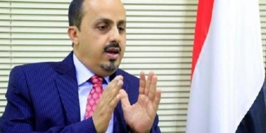 """""""الإرياني"""" يتحدث عن أكبر انتكاسة في تاريخ اليمن"""