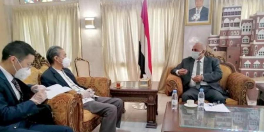 لقاء يمني صيني بشأن الناقلة صافر