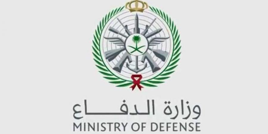بيان عسكري لوزارة الدفاع السعودية بشأن عملية جديدة ضد الحوثيين