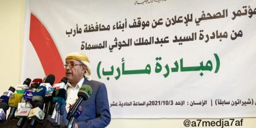 وزير في الشرعية يرسل للحوثيين نسخة من الموافقة على مبادرة تسليم مأرب للمليشيات (فيديو)