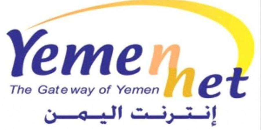 بعدإنقطاع دام 24 ساعة ...عودة خدمة الإنترنت الى عدن