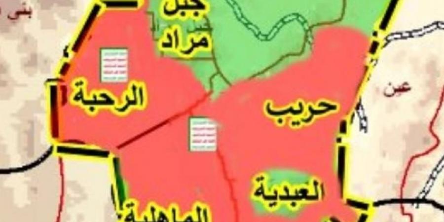 """تقرير حكومي يكشف الوضع المأساوي في مديرية """"العبدية"""" المحاصرة من مليشيا الحوثي"""