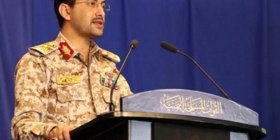 ميليشيا الحوثي تعلن إسقاط طائرة عسكرية سعودية في مأرب.. وتصدر بيان عاجل