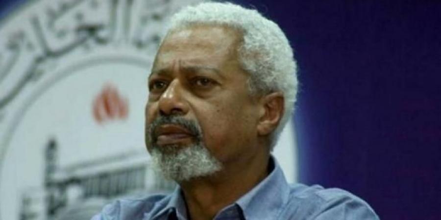 من اصول يمنية...معلومات جديدة عن الفائز بجائزة نوبل للآداب