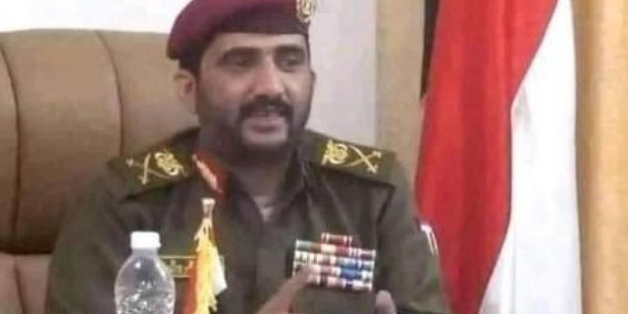 مصرع القائد الأول لمعارك مارب وقائد منطقة عسكرية ولواء بارز.. وضربة جديدة للحوثيين (الاسم والصورة)