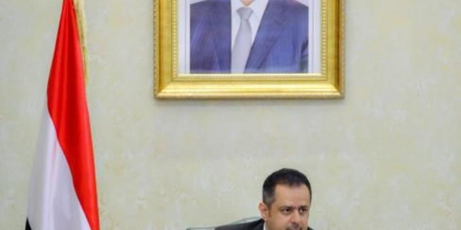 مجلس الوزراء يعلن إنشاء ثلاث محميات طبيعية في لحج وسقطرى وعدن