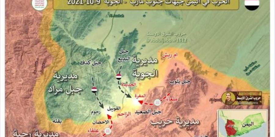 من محورين.. مليشيا الحوثي تشن هجومًا واسعًا لإسقاط مديرية جديدة في مأرب