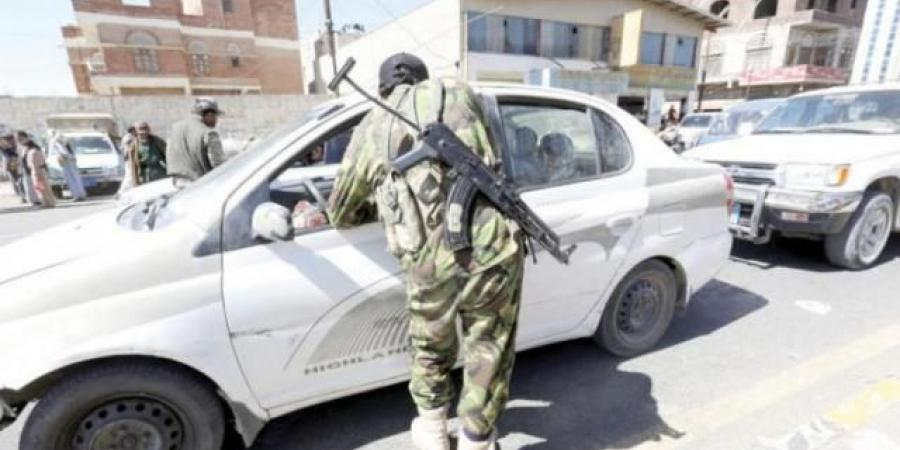 مليشيا الحوثي تُجبر المسافرين على خلع ملابسهم في نقاط التفتيش وتعتقل العائدين من مناطق سيطرة الشرعية!!