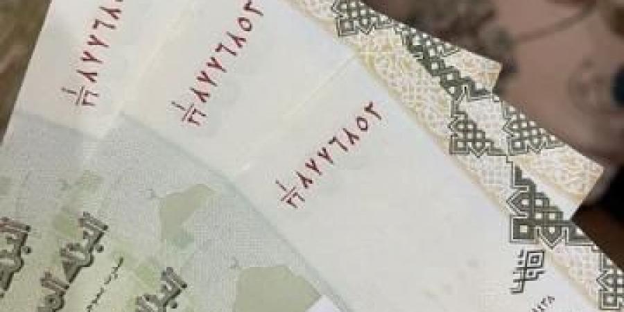 """تحذير عاجل لـ""""اليمنيين"""" من تقديم حوالات مالية لسحرة ومشعوذين"""