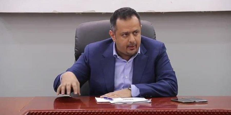 """رئيس الوزراء """"معين"""" يصدر توجيهات عاجلة إلى الأجهزة العسكرية والأمنية في حضرموت"""