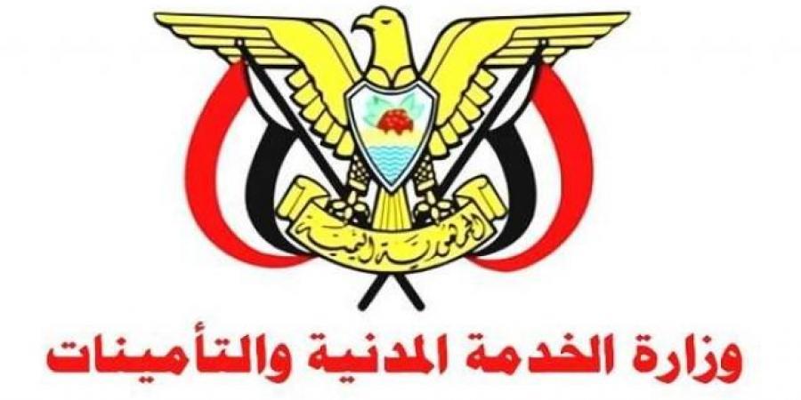 الخدمة المدنية تعلن موعد إجازة ثورة ال 14 أكتوبر