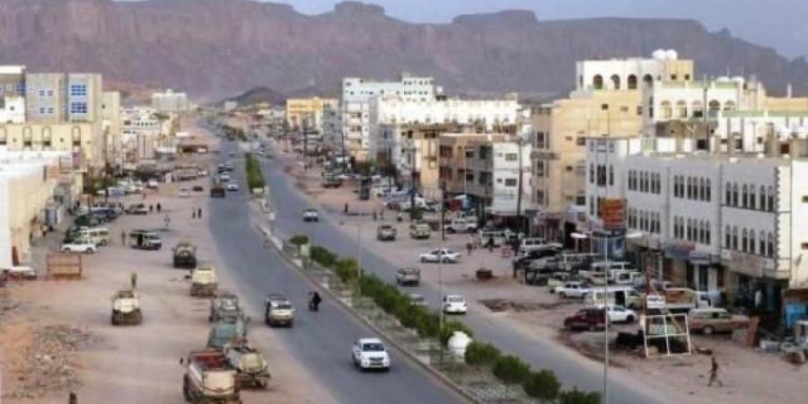 إيقاف عملية بيع وشراء العملات في محلات الصرافة في محافظة شبوة (وثيقة)