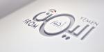 الاتصالات توضح سبب ضعف خدمة الإنترنت في اليمن خلال اليومين الماضيين