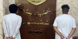 القبض على سعودي ومقيم يمني في السعودية .. والشرطة تكشف السبب