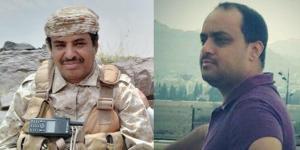 """""""حافظت على ما تبقى من رجالك بشرف"""" ... رسالة """"إشفاق"""" من """"العواضي"""" إلى """"الثابتي"""" بعد اعتقاله من قبل الحوثيين"""
