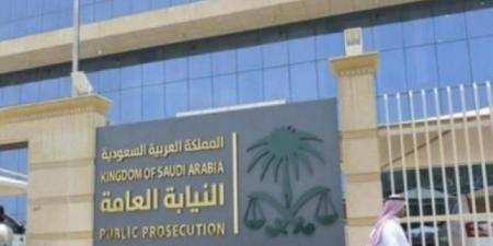 تحذير سعودي شديد من جريمة عقوبتها السجن ٢٠ عاما وغرامة مليون ريال