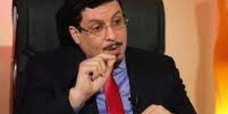 وزير الخارجية اليمني ''بن مبارك'' يحسم الجدل بشأن موقف الحكومة من اتفاق ستوكهولم الموقع مع مليشيا الحوثي