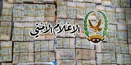ميليشيا الحوثي تعترف رسمياً بنهبها لـ45 مليون على مواطنين في حزم الجوف
