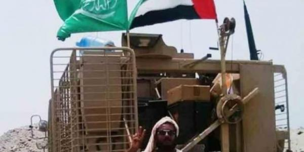 """بيان إماراتي شديد اللهجة بشأن """"تصعيد خطير"""" في اليمن"""
