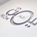 """لن تصدق.. : محمد بن سلمان يزور الأمير المعارض عبدالعزيز بن فهد في منزله.. ويقبل """"الجوهرة"""" (شاهد الفيديو)"""