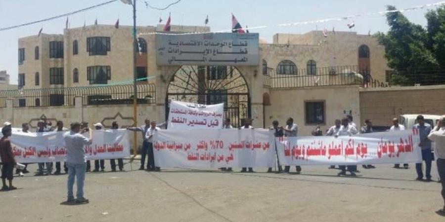 إضراب شامل في إحدى شركات النفط بحضرموت